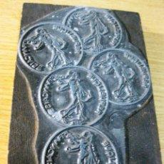 Antigüedades: ANTIGUO SELLO TAMPÓN CLICHÉ PLANCHA IMPRENTA REPUBLIQUE FRANCAISE - BASE DE MADERA 10 / 14 CM . Lote 166029458