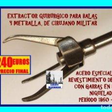 Antigüedades: EXTRACTOR QUIRÚRGICO DE CIRUJANO MILITAR / DE GUERRA - PARA BALAS Y METRALLA - SIGLO XIX - RARÍSIMO. Lote 167296932