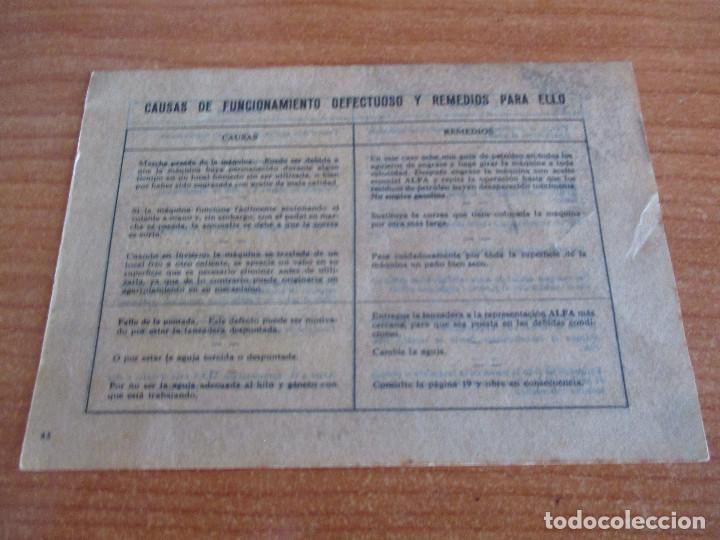 Antigüedades: ANTIGUA MAQUINA DE COSER ALGA MODELO 63 - Foto 6 - 168486084