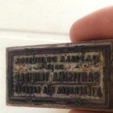Antigüedades: SELLO O TAMPON DE LA CAPILLA DE MÚSICA DE LA SANTÍSIMA TRINIDAD. VILAFRANCA DEL PENEDES. . Lote 171007302