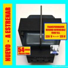 Antigüedades: TRANSFORMADOR INDUSTRIAL 220 - 125 V - 1500 VA 50/60 HZ - REKORD - FABRICACIÓN ESPAÑOLA - A ESTRENAR. Lote 173422938