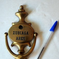 Antigüedades: ANTIGUO LLAMADOR DE METAL: ZUBIAGA ARES. Lote 173577569