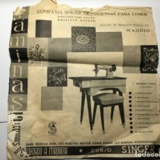 Antigüedades: LAMINAS DE BORDADOS DE MAQUINA SINGER PRIMERA SERIE. Lote 174098135