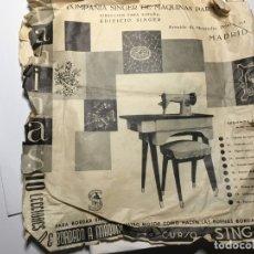 Antigüedades: LAMINAS DE BORDADOS DE MAQUINA SINGER SEGUNDA SERIE. Lote 174098202