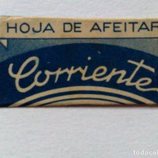 Antigüedades: HOJA DE AFEITAR ANTIGUA,CORRIENTE(0'15 PTS.) . Lote 174151000