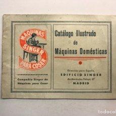 Antigüedades: SINGER, MÁQUINAS PARA COSER. CATÁLOGO ILUSTRADO DE MÁQUINAS DOMÉSTICAS. 15 PÁGINAS (H.1960?). Lote 174978295