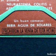 Antigüedades: HOJA DE AFEITAR ANTIGUA, ¡¡ MUESTRA !! OBSEQUIO AGUA DE SOLARES,TEXTO EN PESTAÑA PROHIBIDO SU VENTA. Lote 175181147