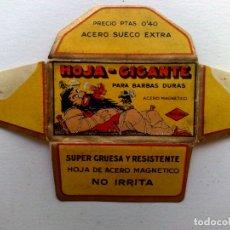 Antigüedades: HOJA DE AFEITAR ANTIGUA-HOJA GIGANTE,BARBA DURA DE MARAVILLA.. Lote 175481260