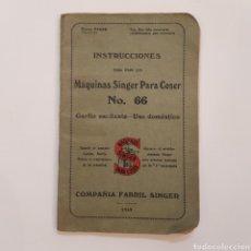 Antigüedades: LIBRO INSTRUCCIONES MAQUINA DE COSER SINGER 66 AÑO 1929. Lote 176751079