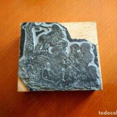 Antigüedades: ANTIGUO TAMPÓN PLANCHA DE IMPRETA METÁLICO DE EL MAJO DE LA GUITARRA. Lote 176772550