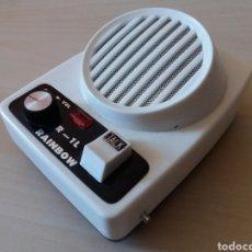 Teléfonos: ANTIGUO INTERCOMUNICADOR DE OFICINA RAINBOW R-1L - JAPAN. Lote 176983537