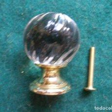 Antigüedades: TIRADOR ANTIGUO. Lote 177569653