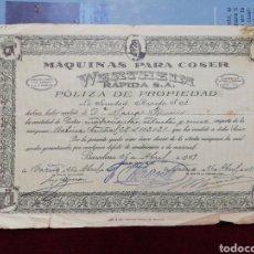 Antigüedades: PÓLIZA DE PROPIEDAD MÁQUINAS PARA COSER WERTHEIM. AÑO 1929. Lote 178440771