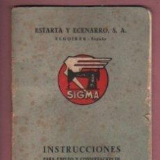 Antigüedades: CATÁLOGO MAQUINA DE COSER SIGMA MODELO G ESTARTA Y ECENARRO SA ELGOIBAR. Lote 179079588