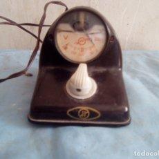 Antigüedades: TRASFORMADOR DE LUZ SIGLO XIX. Lote 180041805
