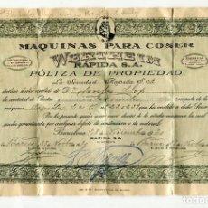 Antigüedades: WERTHEIM POLIZA DE PROPIEDAD DE MAQUINA DE COSER MEDIDAS 23,5 X 15,5 CMS. APROX 28 NOVIEMBRE DE 1920. Lote 180851506
