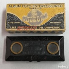 Antigüedades: VISOR ESTETEOSCOPICO SOLSONA. Lote 181596485