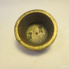 Antigüedades: PONDERAL VASO ANIDADO DOS CORONAS. Lote 182007133