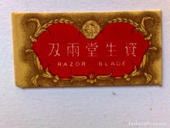 MUY ANTIGUA FUNDA DE HOJA DE AFEITAR JAPONES,DE LA MARCA SHISEIDO. (Antigüedades - Técnicas - Barbería - Hojas de Afeitar Antiguas)