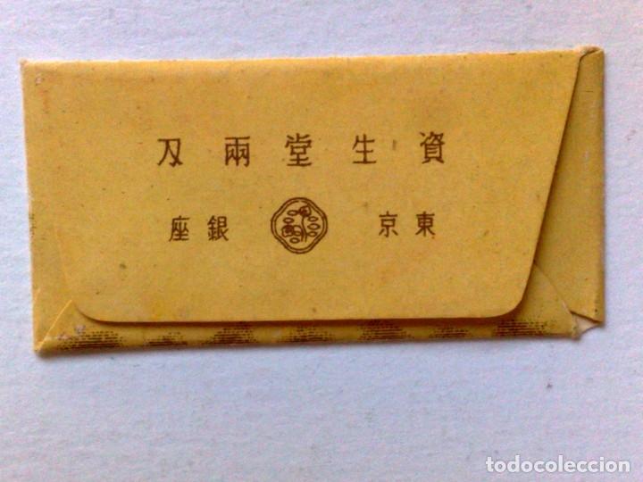 Antigüedades: MUY ANTIGUA FUNDA DE HOJA DE AFEITAR JAPONES,DE LA MARCA SHISEIDO. - Foto 3 - 182204163