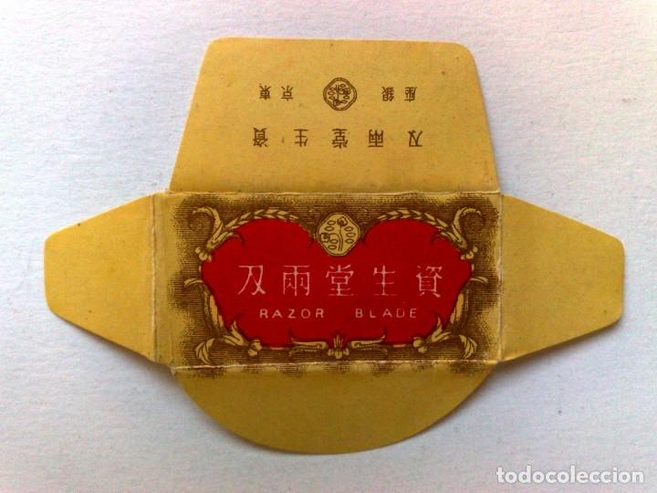 Antigüedades: MUY ANTIGUA FUNDA DE HOJA DE AFEITAR JAPONES,DE LA MARCA SHISEIDO. - Foto 2 - 182204163