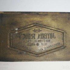 Antigüedades: CUBA. PRE REVOLUCION. HABANA. SELLO DE BRONCE. JOYERIA RUKY. MED : 5.5 X 3.5 CM APAROX.. Lote 182375178