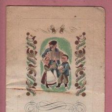Antigüedades: FELICITACIÓN DIPTICA NAVIDEÑA BARCELONA 1951 DE ALFA DE EIBAR - VENDA A PLASSOS - EN CATALAN. Lote 182387655