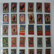 Antigüedades: LOTE DE 36 SOBRES DE HOJAS DE AFEITAR .. Lote 182465548