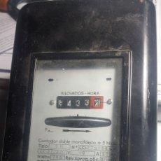 Antigüedades: CONTADOR ELECTRICO SIEMENS. DOBLE MONOFASICO A 3 HILOS. MODELO D 11. AÑOS 50.. Lote 182790966