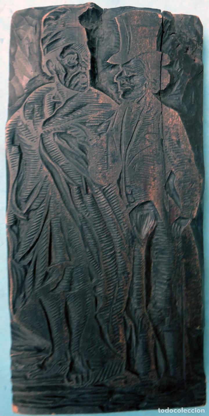FIGURAS PERSONAJES IMPRENTA MADERA DE BOJ GRAN GRABADO SIGLO XIX 12 X 25 CMS. , ORIGINAL (Antigüedades - Técnicas - Herramientas Profesionales - Imprenta)