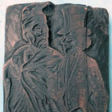 Antigüedades: FIGURAS PERSONAJES IMPRENTA MADERA DE BOJ GRAN GRABADO SIGLO XIX 12 X 25 CMS. , ORIGINAL. Lote 183324902