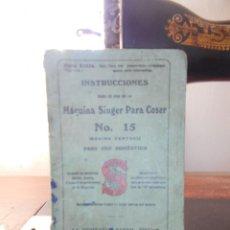 Antigüedades: MÁQUINA DE COSER SINGER. Lote 183566367