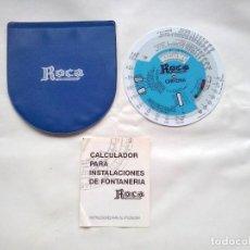 Antigüedades: ROCA CALCULADOR REGLA DE CALCULO INSTALACIONES FONTANERIA. Lote 183920126
