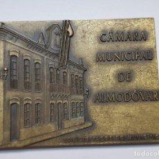 Antigüedades: PISA PAPELES ANTIGUO BRONCE-LATON CÁMARA MUNICIPAL ALMODOVAR 1999. Lote 186208495