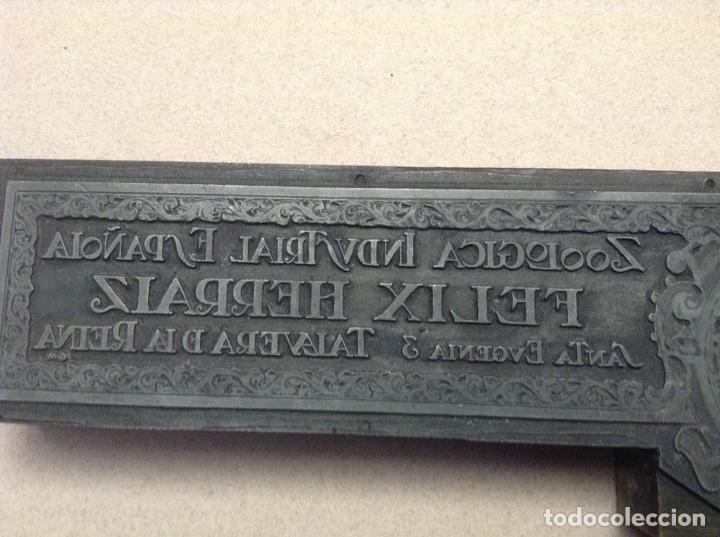 Antigüedades: SELLO DE FÁBRICA DE CARTÓN(TALAVERA DE LA REINA) - Foto 5 - 191832536