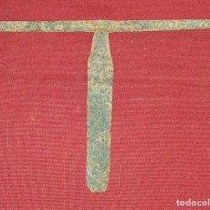 Antigüedades: ANTIGUA BALDA DE HIERRO FORJADO SIGLO XVIII O XIX. Lote 191907615