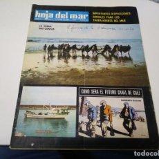 Antiguidades: REVISTA HOJA DEL MAR N° 101 PESCADOR MARINA MARITIMA PESCADORES CANAL DE SUEZ SERIGRAFIA GALLEGA. Lote 194167446