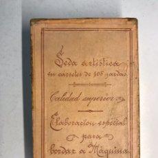 Antigüedades: SINGER. HERMOSA CAJA COMPLETA CON 12 CARRETES DE SEDA ARTÍSTICA PARA BORDAR (H.1950?). Lote 194256503
