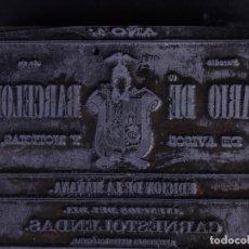 Antigüedades: ZINCOGRABADO, CLICHE PARA IMPRESION. DIARIO DE BARCELONA. Lote 194491976