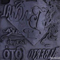 Antigüedades: ZINCOGRABADO, CLICHE PARA IMPRESION. LA BACANAL. POLKA PARA PIANO. Lote 194492733