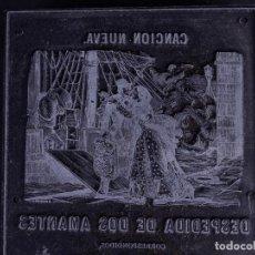 Antigüedades: ZINCOGRABADO, CLICHE PARA IMPRESION. DESPEDIDA DE DOS AMANTES. Lote 194493306