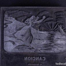 Antigüedades: ZINCOGRABADO, CLICHE PARA IMPRESION. CANCIÓN AL DESGRACIADO. SUICIDIO DE ADELAIDA. Lote 194493410