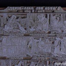 Antiguidades: ZINCOGRABADO, CLICHE PARA IMPRESION. LAUCA DEL GALL-DINDY. Lote 194495555
