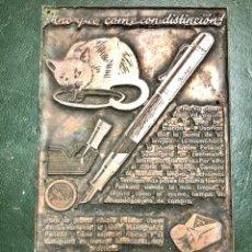 Antigüedades: GRABADO DE IMPRENTA CON PUBLICIDAD DE PELIKAN, 16,2X9,8CM.. Lote 194721080