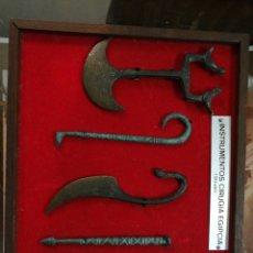 Antigüedades: HERAMIENTAS CIRUGIA EGIPCIA. REPLICAS DE BRONCE. Lote 194780430