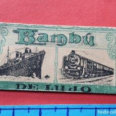 Antiguidades: FUNDA DE HOJA DE AFEITAR ' BAMBU ' // ( HOJAS 3 ). Lote 194894560