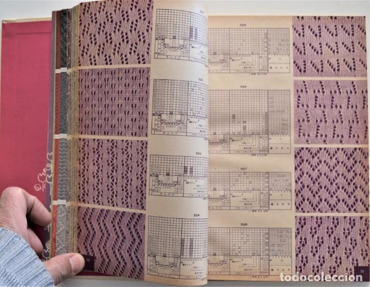 Antigüedades: BROTHER KNITTING PATTERN - LIBRO AÑOS 60-70 CON MAS DE 1200 MODELOS DIFERENTES PARA TRICOTAR - RARO - Foto 5 - 195113460