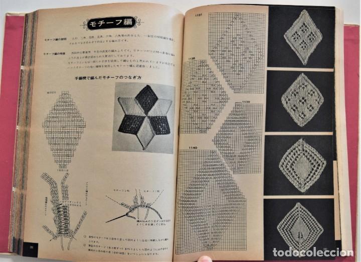 Antigüedades: BROTHER KNITTING PATTERN - LIBRO AÑOS 60-70 CON MAS DE 1200 MODELOS DIFERENTES PARA TRICOTAR - RARO - Foto 6 - 195113460