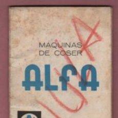 Antigüedades: CATALOGO LISTA GENERAL DE PRECIOS DE LAS MAQUINAS DE COSER ALFA - 1965. Lote 195197327