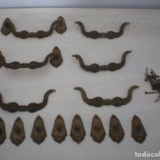 Antigüedades: CONJUNTO DE TIRADORES ANTIGUOS. Lote 195244518